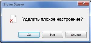 00fqehzr_2010-08-05_22.50.26