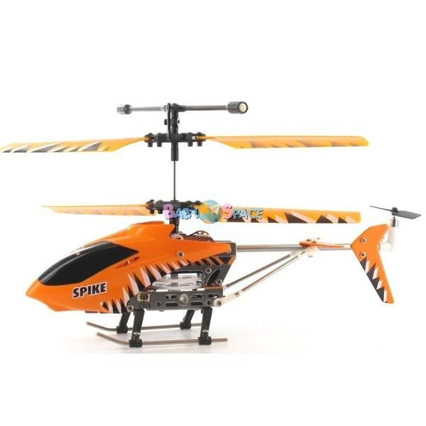 Детский вертолет